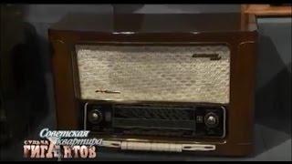 Радиоприемник и магнитофон. Судьба гигантов