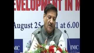 preview picture of video 'Indian Merchants' Chamber: Shri. Prithviraj Chavan Speech Part 2'
