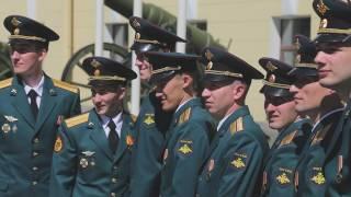 Выпускной Лейтенантов Михайловской артилерийской академии