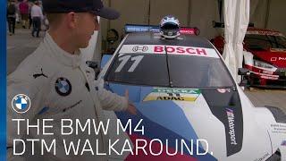 The BMW M4 DTM walk around with Ricky Collard | BMW UK Motorsport