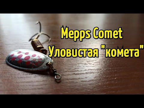 Video youtybe iddTPsmv168LI