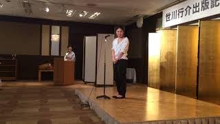 8月19日の8宇田川さや香さん