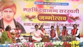 Om Japo Bhajan