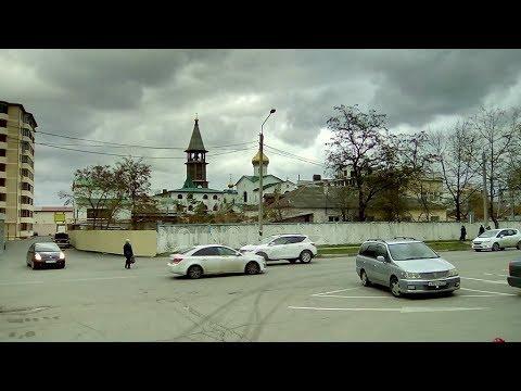Prostatilen kaufen Krasnodar