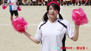 希望が丘高校・体育祭 \赤ブロック★女子ダンス★/