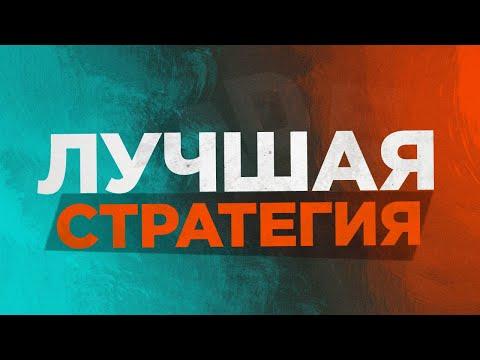 Форекс брокерские компании вакансии москва
