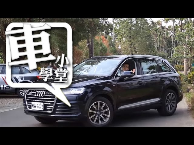 Audi 第二代 Q7 智慧停車輔助套件
