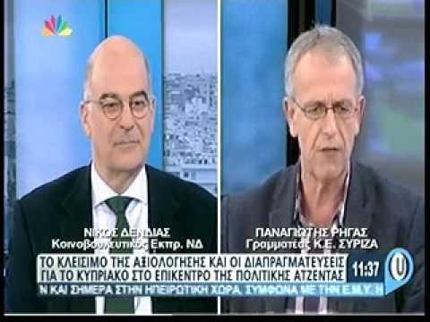 Αποχώρηση του γραμματέα του ΣΥΡΙΖΑ Π. Ρήγα από το STAR