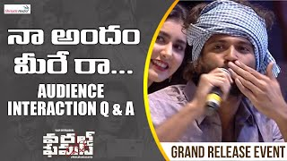 Audience Interaction Q & A   World Famous Lover Grand Release Event   Shreyas Media