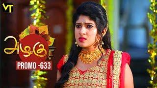 Azhagu - Tamil Serial Promo   அழகு   Episode 633   Sun TV Serials   18 Dec 2019   Revathy
