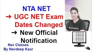 NTA NET Exam Dates Changed New Official Notification