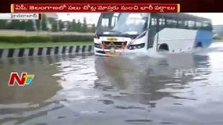 Shaikpet Roads Turn to Lakes due to Heavy Rains || Live Updates || Hyderabad || NTV