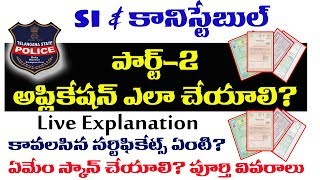 How To Fill TSLPRB TS Constable SI Part-2 Application Process Live Explanation Step By Step