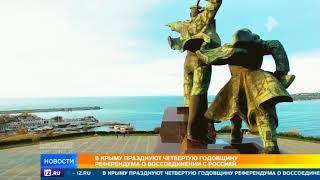 Глава финской делегации в Крыму предложила наладить прямое авиасообщение с полуостровом