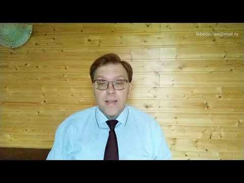 """Статья 71 ГК РФ """"Управление в полном товариществе"""""""