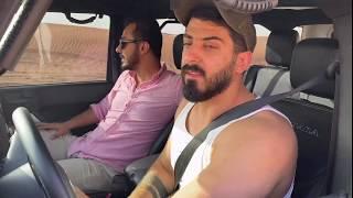 تحميل اغاني كوكب ثاني في صحراء دبي MP3