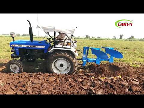 URP SC-775 Hydraulic Reversible Plough