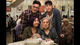 OAFF2018『恋の紫煙3/LoveOfftheCuff/春嬌救志明』予告編Trailer