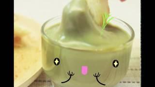 วิธีทำแยมชาเขียว ทำง่ายๆ กินเองที่บ้าน