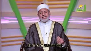 ربي إرحمهما ح 11 برنامج خواطر قرآنية مع الدكتور محمد عبد الفتاح