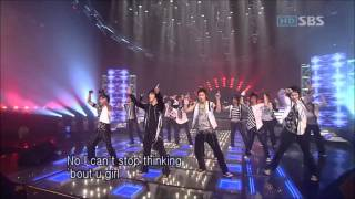 HD Super Junior U 13-member