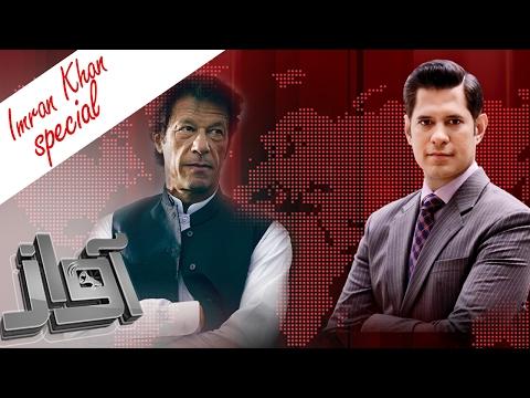 Imran Khan Exclusive | Awaz | SAMAA TV | 08 Feb 2017