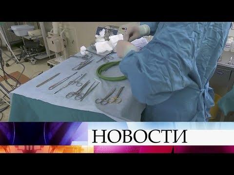 Отчет по гепатиту