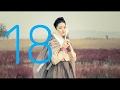Saimdang, Lights Diary eps 18 sub indo
