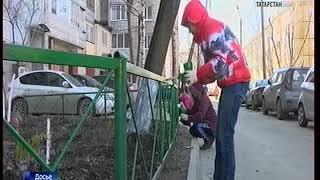 В Казани пройдут субботники