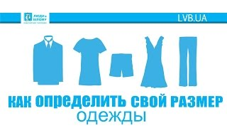 Платье в полоску  р2858 от компании Модная точкА - видео