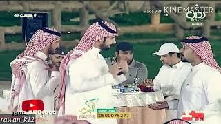 قناة بداية خلفه رجل عضيم