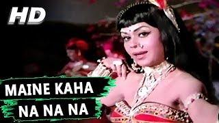 Maine Kaha Na Na Na | Lata Mangeshkar | Lalkaar 1972