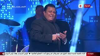 """مازيكا حفلة العيد - اسمع أغنية """"الليل الهادي"""" من النجم محمد فؤاد في حفل عيد الفطر المبارك تحميل MP3"""