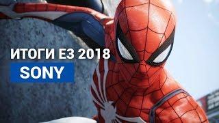 ИТОГИ E3 2018 — SONY: DEATH STRANDING, THE LAST OF US 2, SPIDER-MAN