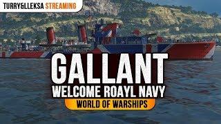 ✔️ Gallant 🏴 Бесплатный шлак. Бонус! Новый эсминец в ящике! World of Warships