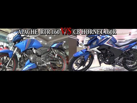 LATEST TVS APACHE RTR 160 VS HONDA HORNET CB 160R  PRICE AND DETAILS COMPARISON REVIEW VIDEO