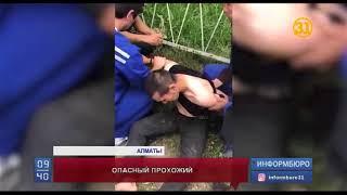 В Алматы мужчина напал на школьницу