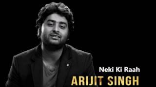 Neki Ki Raah - Arijit Singh Full Song Lyrics | Traffic - YouTube
