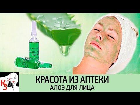 Эфирное масла для лица от пигментных пятен