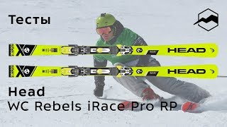 Head WC Rebels iRace Pro RP 2018-2019. Тесты, отзывы