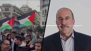 """ד""""ר גולד: """"פגישת אולמרט אבו מאזן גורמת נזק לאינטרס הישראלי"""""""