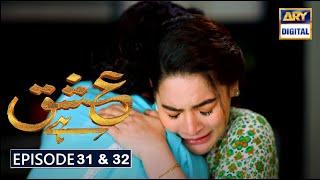 Ishq Hai Episode 31 & 32 Part 1 & Part 2 Promo  Ishq Hai Episode 31  Ishq Hai Episode 32 Ary Digital