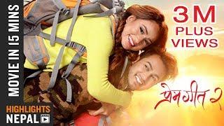 PREM GEET 2- Movie in 15 minutes   Pradeep Khadka, Aaslesha Thakuri