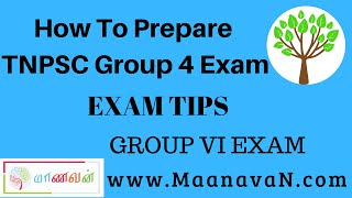 How to prepare TNPSC Group 4 Exam - Tips and tricks