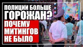 Это провал, или почему ДВК не смогли испортить праздник Назарбаеву