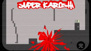 Picture of a game: Super Karoshi