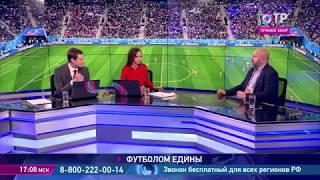 Николай Яременко: Да, мы на полголовы были выше Египта. Но не надо сейчас вешать корону
