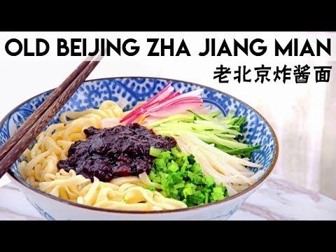 Zha Jiang Noodles Old Beijing-style