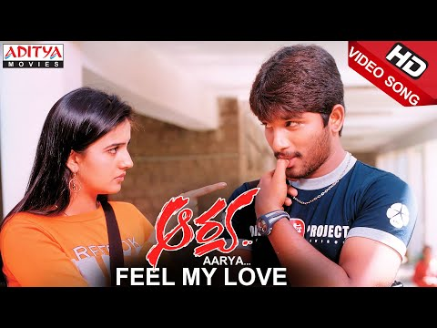 Feel My Love Lyrics, telugu Song - Arya movie - HIOX Scraps