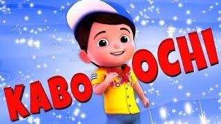 Kaboochi | русский мультфильмы для детей | Детский танец песня | How To Kaboochi | Kids Tv Russia